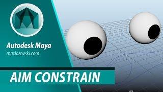 Aim Constrain Rig Eyes in Maya 2017 | Риг глаз с помощью Aim Constrain