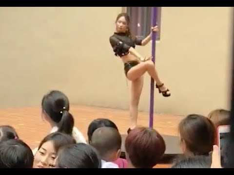 JJ Ryan - School Principal Fired For Pole Dancing During Welcome Ceremony