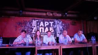 Видео Михаил Хазин(РОДИНА) Полная версия дебатов в АртПАБе г.Новосибирск