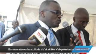 Bannamateeka baatulidde ab'akakiiko k'ebyokulonda thumbnail