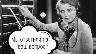 АПСП: Н.І. Козлов ''Жіночий розум на роботі і вдома. Інструкція по застосуванню''