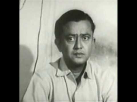 Bhanu Banerjee - Telefon Bibhrat