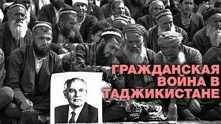 Страшные раны гражданской войны в Таджикистане. Лунный календарь