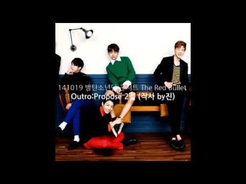 141019 방탄소년단 Outro: Propose 2절 (extended ver.) BTS The Red Bullet