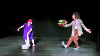 "Ученики театра ""Лицедеи"",  клоун-мим-театр ""МИМЕЛАНЖ"", отрывок номера ""БУКЕТ"""