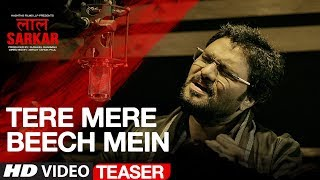 Song Teaser: Tere Mere Beech Mein | Babul Supriyo | Lal   Sarkar | Full Video Release► 7th Feb. 2018