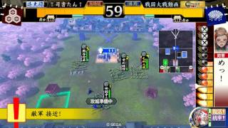 【戦国大戦動画】五龍姫で行こう その1