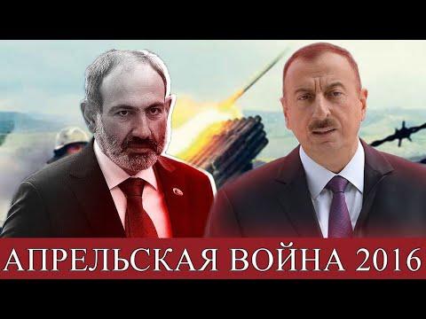 Последняя нить суверенитета: армия предотвратила катастрофу. Новости Армении и Азербайджана
