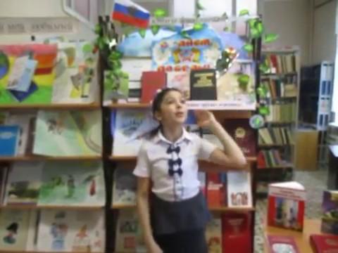 Изображение предпросмотра прочтения – АнгелинаМинибаева читает произведение «Саша» Н.А.Некрасова