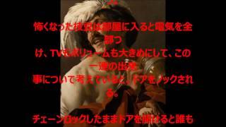 HHKちゃん 芸人のかなり怖い話 つまみ枝豆編 面白検索ワード frightening.