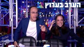 האישה הראשונה שמגיעה לבאזר!! 🙋♀💪 נינג'ה ישראל