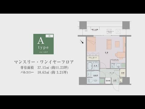 マンスリー・ワンイヤーフロア(Aタイプ/ 家具・家電付き)