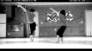 [contemporary dance choreography] If (Love, that story of ....) - Kiaro Dance Company