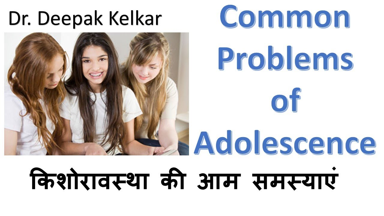 a world of adolescence Home british & world english adolescent definition of adolescent in english: adolescent adjective 1 (of a young person) in the process of developing from a child into an adult 'many parents find it hard to understand their adolescent children'.