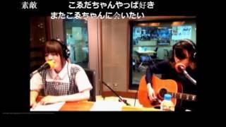 "Koeda performs ""Hasami (はさみ)"" originally by Kuroki Nagisa (黒木..."
