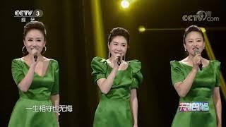 《天天把歌唱》 20210113| CCTV综艺 - YouTube