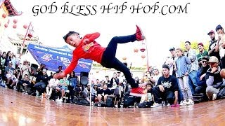 KIDS BATTLE! | Bboy Drew vs Bgirl Goldi Rox | Beat Swap Meet 2013