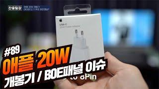 아이폰12 구매포인트 2가지 20…