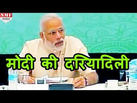 Modi ने दिखाई दरियादिली, Arvind Kejriwal से तल्खी के बावजूद मिलाया हाथ