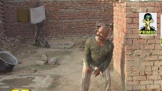 लुक्का चला ससुराल BY सबर सिंह यादव एंड पार्टी || PRIMUS HINDI VIDEO