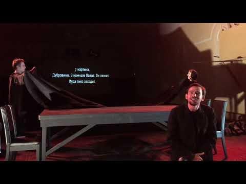"""Канский драматический театр, премьера """"Господа Головлевы. Страшная сказка"""""""