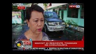 SONA: Mahigit 20 residente, tinamaan ng Chikungunya