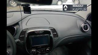 Renault Kaptur: система вентиляції салону та налаштування дефлекторів повітроводів
