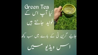 Green-Tea benefits-healthy-tips