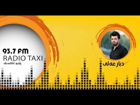 Dyar Ali دیار عەلی (Radio Taxi)