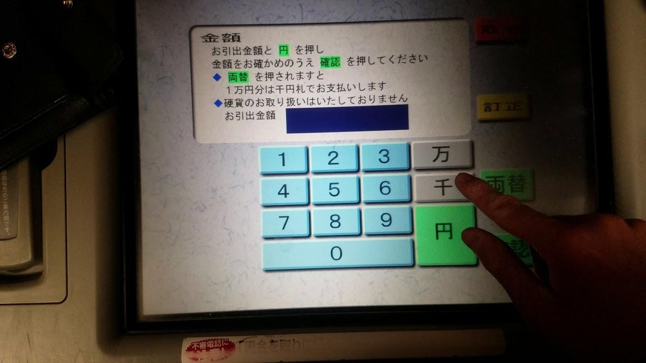 三菱東京ufj atm | ATMのお取扱い時間・手數料:三菱UFJ信託銀行