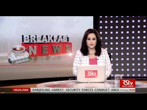 English News Bulletin – Aug 10, 2017 (10 am)