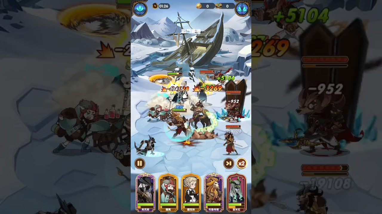 [AFK Arena] Ch 14-20 team (Gears at end) - YouTube