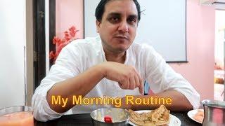 Vlog 21 - My Morning Routine | What I do in Morning before Breakfast | Raj Papa Da Dhaba