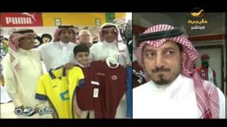 تصريح ياسر المسحل عن منصب نائب رئيس الاتحاد السعودي لكرة القدم