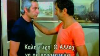 Greek Movies. Old and new Greek Movies.
