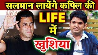 Will Kapil Sharma Work In Salman Khan's NEXT Movie?