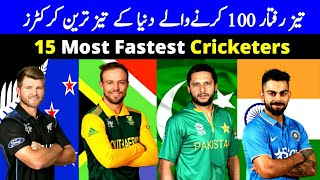 15 Fastest Century in Cricket History