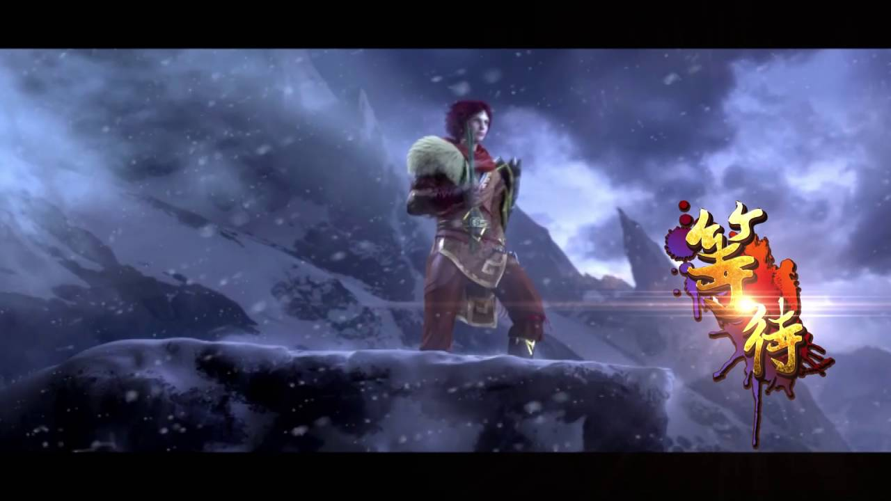 《仙劍奇俠傳-大宇2016傾心巨匠之作 全新經典逍遙遊》手遊-首支動畫宣傳影片 - YouTube