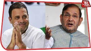 Election Results Live: Sharad Yadav बोले - Rahul Gandhi बड़े नेता के तौर पर उभरे हैं