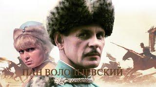 Пан Володыевский / Pan Wolodyjowski (1969) / Драма, История