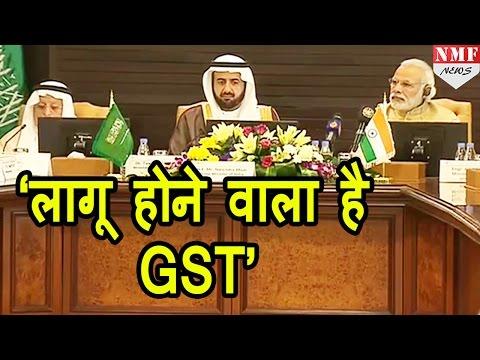 Narendra Modi के वादे के बाद Saudi Arab करेगा India में बड़ा Invest