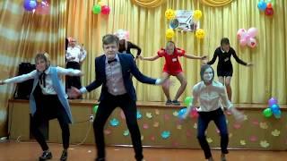 Танец на день учителя. СШ №3, 11 'БА'