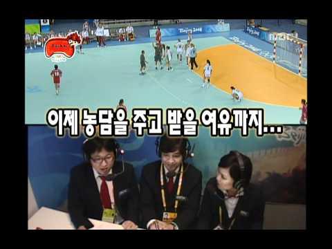 Infinite Challenge, 2008 Beijing Olympics(1) #04, 2008 베이징 올림픽(1) 20080823