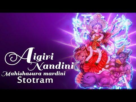 MAHISHASURA MARDINI STOTRAM - MOST POWERFUL DEVI MANTRA - AIGIRI NANDINI SONG