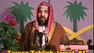 Tareekh e Tablighi Jamaat History 1 / 18 Sheikh Meraj Rabbani - Tariq Jameel Deobandi Exposed