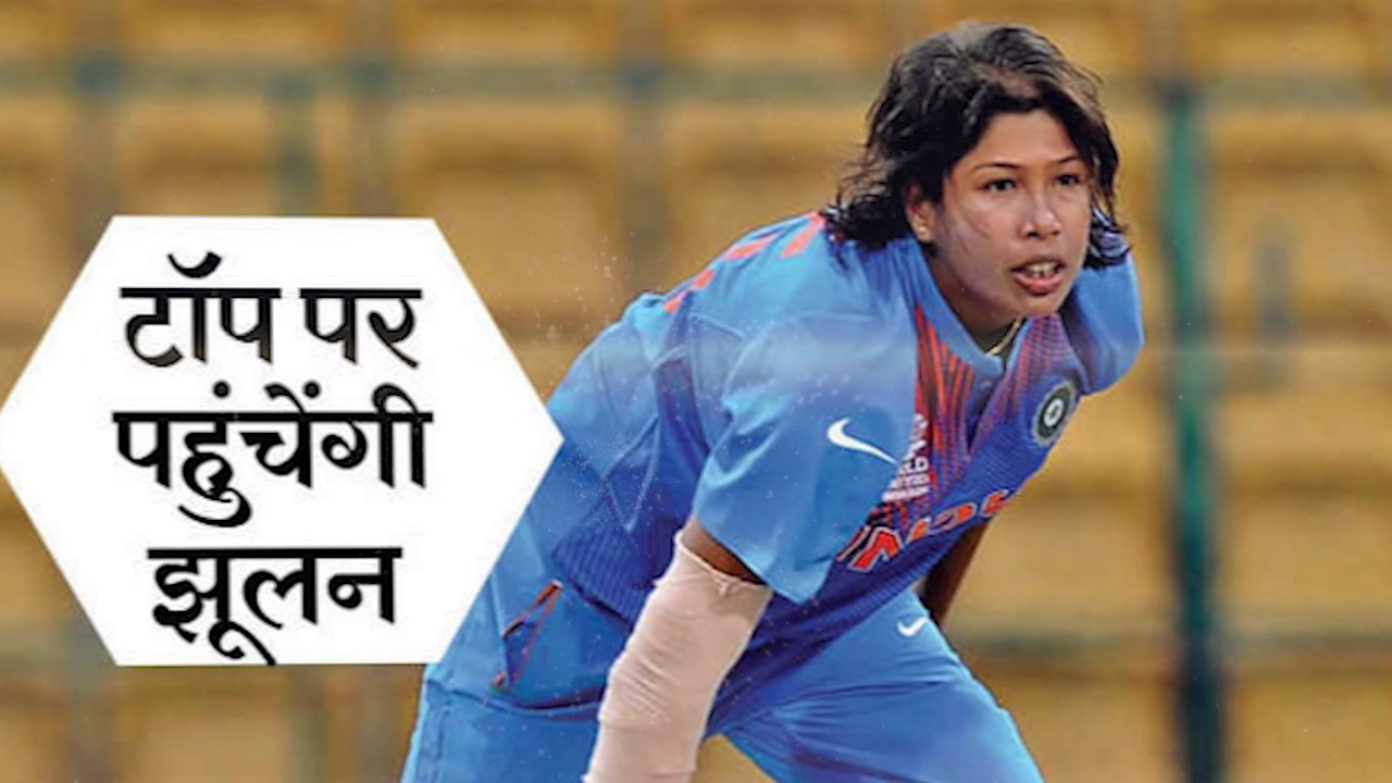 Match Preview For India Vs Australia Womens Cricket World ...