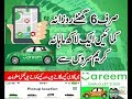 Small Business Idea (careem Car Pakistan)