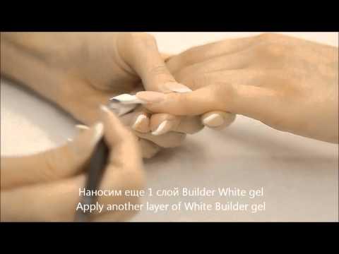Наращивание ногтей гелем френч с удлинением ногтевой пластины материалами «Реформа™».