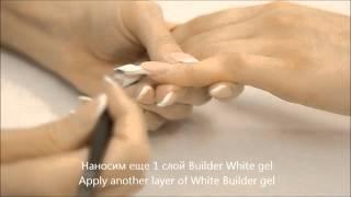 Наращивание ногтей гелем френч с удлинением ногтевой пластины материалами «Реформа™».(Профессиональное моделирование ногтей френч миндалевидной формы с удлинением ногтевой пластины гелями..., 2013-10-30T20:22:51.000Z)