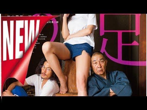 淵上泰史とでんでんが片山萌美の足にしゃぶりつく「富美子の足」予告編 - 映画ナタリー | ニュース